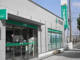 (株)りそな銀行 熊取支店の画像1