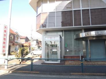 大東京信用組合 花畑支店の画像1