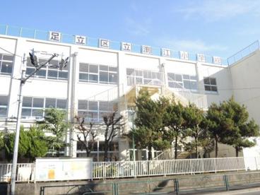 渕江小学校の画像1