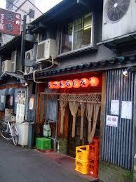 富鶴 京橋店の画像1