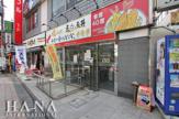 三菱東京UFJ銀行千住支店北千住駅西口出張所