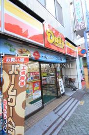 デイリーヤマザキ北千住駅東口店の画像1