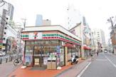 セブンイレブン足立竹の塚1丁目店
