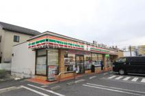 セブンイレブン草加栄町一丁目店