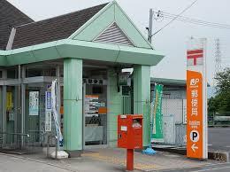 和泉和気郵便局の画像1
