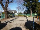 皇山第一公園