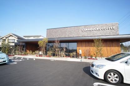 スターバックスコーヒー中山寺店の画像1