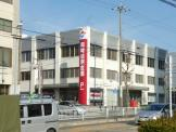 岡崎信用金庫 瑞穂支店