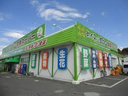 業務食品スーパー 泉佐野店の画像1