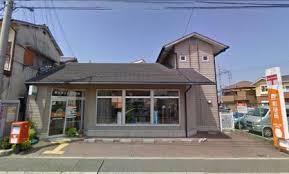 泉佐野上瓦屋郵便局の画像1
