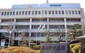 泉佐野市役所の画像1