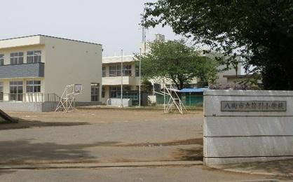 八街市立笹引小学校の画像1