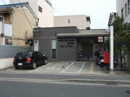 堀郵便局の画像1