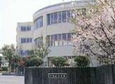 富里市立日吉台小学校