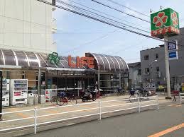 ライフ・忠岡店の画像1