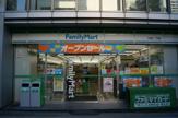 ファミリーマート 天満二丁目店