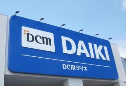DCMダイキ 海田店の画像1