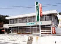 広島市農協久保角支店