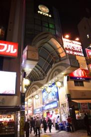 中野サンモール商店街の画像2