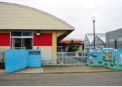 八街市立朝陽保育園の画像1