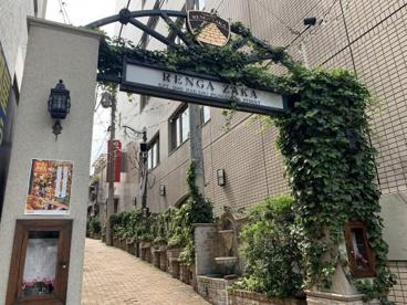 中野駅南口煉瓦坂の画像1