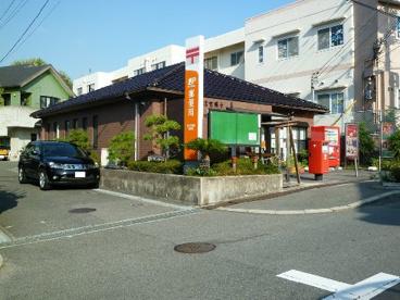 泉北竹城台郵便局の画像1