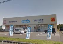 ウエルシア堺大庭寺1号店