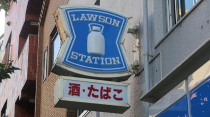 ローソン 上野仲町通店の画像2