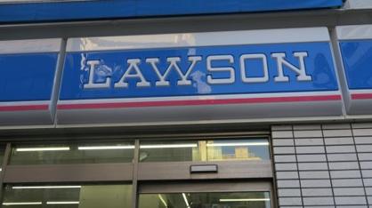 ローソン 鶯谷駅南店の画像1