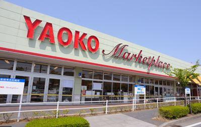 ヤオコー 成田駅前店の画像1