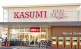 カスミ 田間店
