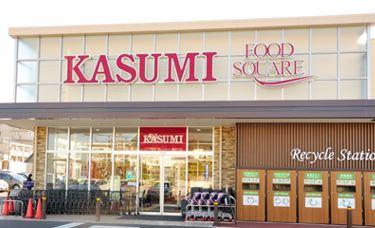 カスミ 田間店の画像1