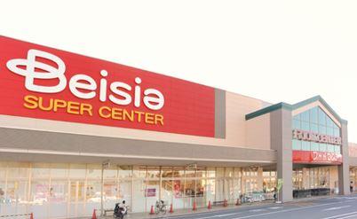 ベイシアフードセンター 八街店の画像1