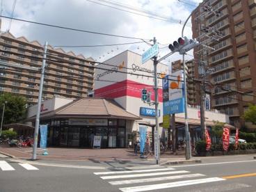 グルメシティ 八尾店の画像1