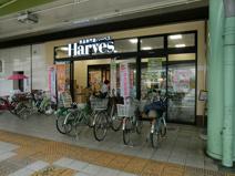 ハーベス 近鉄八尾駅前店