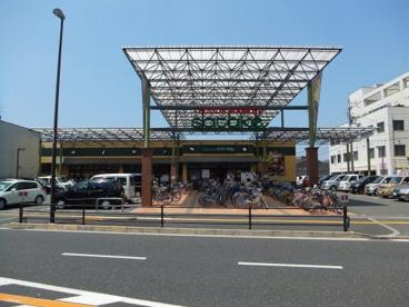 フーズマーケットサタケ 久宝寺駅前店の画像1