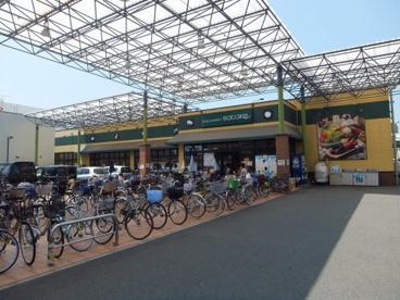 フーズマーケットサタケ 久宝寺駅前店の画像2