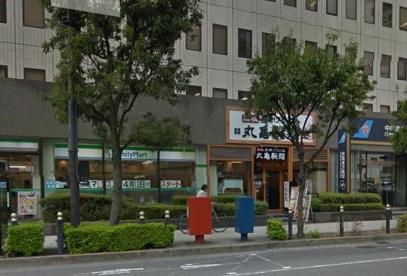 丸亀製麺 信濃橋店の画像1