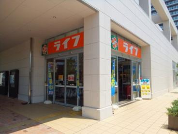 ライフ 久宝寺駅前店の画像2