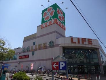 ライフ 志紀店の画像2