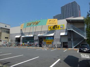 サーバー 八尾跡部北店の画像1