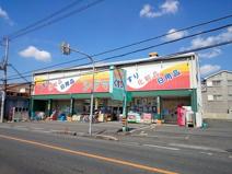 スーパードラッグシグマ 植松店