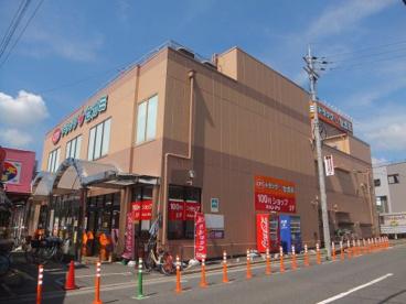 ドラッグセガミ 志紀駅前店の画像1