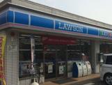 ローソン 八街稲荷丘店