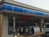 ローソン 成東西店