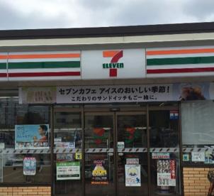 セブンイレブン 東金家之子店の画像1