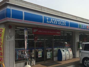ローソン 大網池田店の画像1
