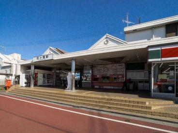 恋ヶ窪駅の画像1
