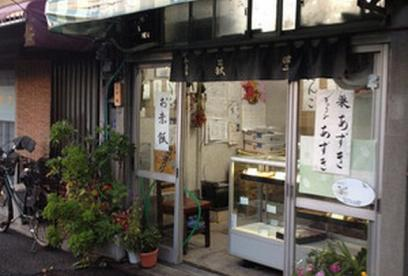 荻野菓子店の画像1