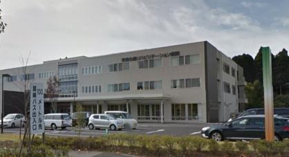 季美の森リハビリテーション病院の画像1